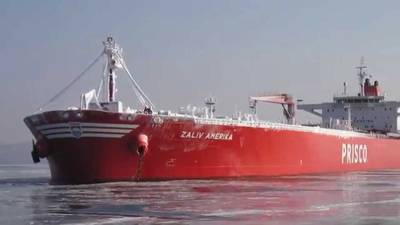 Photo: Primorsk International Shipping