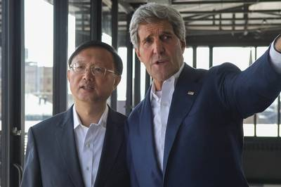 Secretary Kerry Shows Chinese State Councilor Yang Overview of Boston Hometown. [State Department photo/ Public Domain]