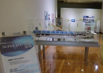 NYK Super Eco Ship 2030 (Photo: NYK Group)