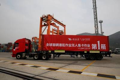 The world's 1st driverless container truck developed by westwell was unveiled in China's Zhuhai Port early this year. Photo: Westwell